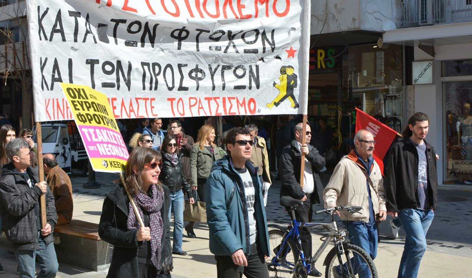 Manifestació multitudinària a Atenes quan es compleix un any del vergonyós tractat de la UE i Turquia